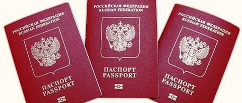 В Астраханской области в 2 раза снизилось оформление загранпаспортов