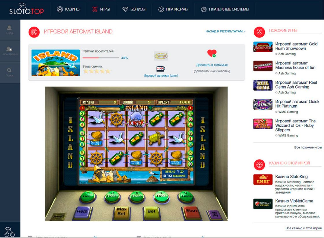 Игровой автомат Island от Igrosoft для истинных ценителей приключений