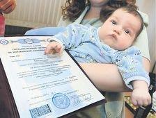 Региональный материнский капитал в Адыгее будет выплачиваться на год позже