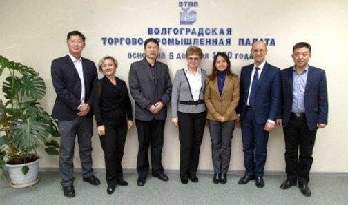 Представители торгово-промышленной палаты Волгограда встретились с предпринимателями Сербии