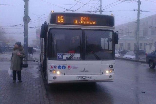 В Ростовской области сохранят льготы на проезд