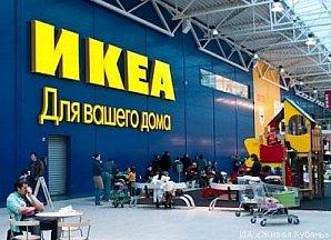 В расширение торгового центра «МЕГА-Адыгея-Кубань» компания IKEA вложит 9 миллиардов рублей
