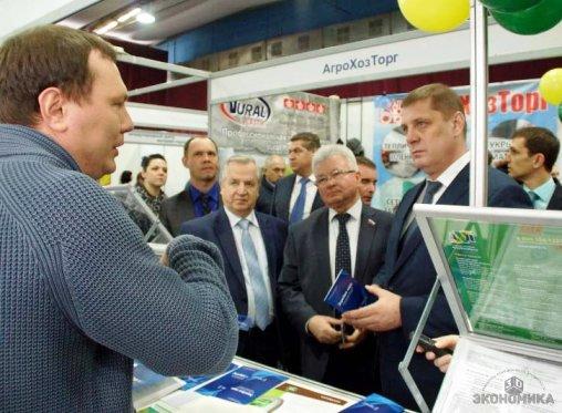 В Волгограде прошел агрофорум