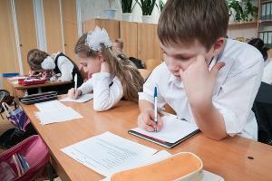 Вернуть психологов в школы требует прокуратура Адыгеи