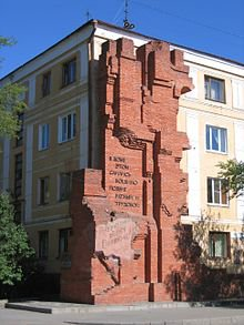 За Дом Павлова в Волгограде вступились депутаты гордумы