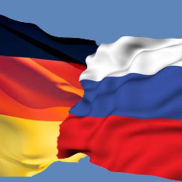 В июне 2017 г Краснодар примет 14 - ю Конференцию городов-побратимов Германии и России