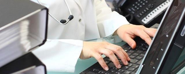 В Ростовской области тестируют электронный сервис «Сайт пациента»