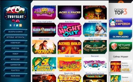 Вперёд, к приключениям: обзор игрового автомата Columbus Deluxe