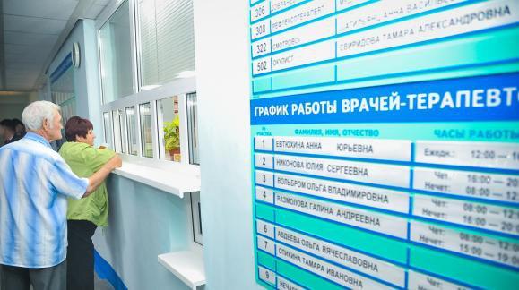 В Волгоградской области бесплатная процедура ЭКО стала ещё доступнее