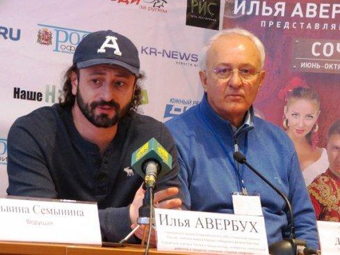 И. Авербух и Д. Зильбермах рассказали о проблемах фигурного катания в Ростове