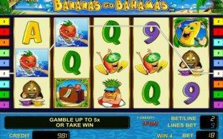 А вы хотите на виртуальные Багамы?