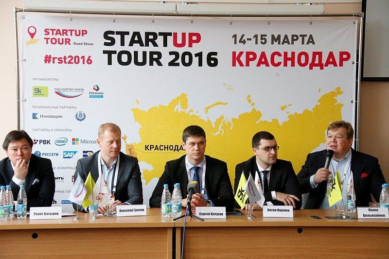 В Краснодар на Startup Tour 2016 съехалось пятьсот участников с Юга России и Крыма