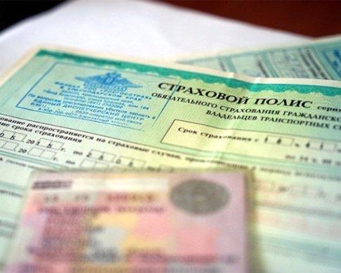 Мониторинг ОНФ на Кубани выявил нарушения в работе 80% страховых компаний
