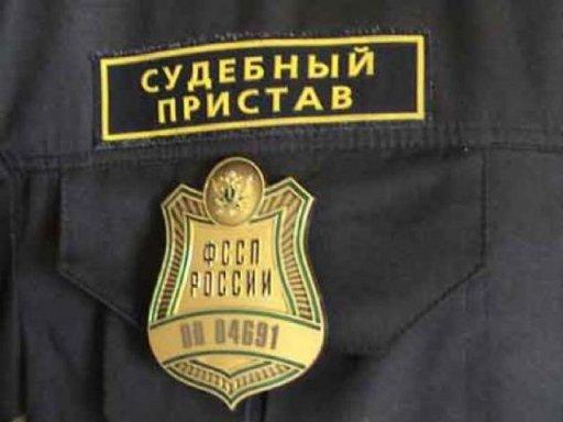 Судебные приставы Ейска подвели итоги работы за 2015 г