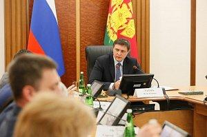В Краснодаре обсудили проблему несвоевременной выплаты заработной платы в крае