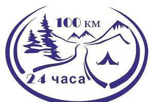 На «Марафон 100 км за 24 часа» в Адыгею съедется рекордное число участников