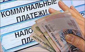 Восемьсот тысяч льготников Ростовской области получили соцподдержку на оплату ЖКХ