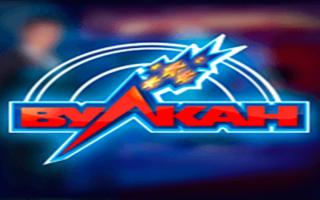 Игровые автоматы vulkan-jackpotcom