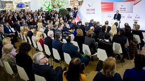 Успешный опыт Волгоградской области в сфере госзакупок оценили на федеральном уровне