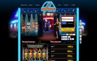 Самые веселые Жуки в онлайн казино Вулкан