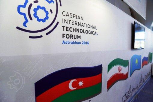 На международном технологическом форуме астраханские ученые представили свои разработки