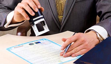 «Юрисконсульт» — квалифицированное юридическое сопровождение бизнеса