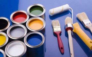Краски спецназначения от компании