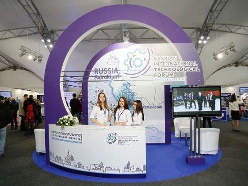 Астрахань подвела итоги Международного каспийского технологического форума