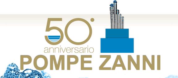 Погружные электронасосы компании POMPE ZANNI