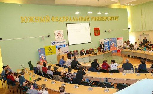 В ИКТИБ ЮФУ состоялся финал открытой олимпиады  по программированию ContestSFedU-2016
