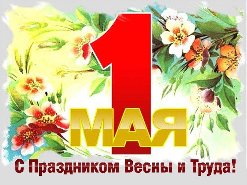 В преддверии празднования 1 мая губернатор Волгоградской области призвал не допускать нарушения прав трудящихся