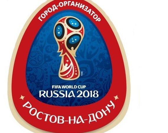 Подготовкой Ростова-на Дону к чемпионату мира по футболу займутся на федеральном уровне