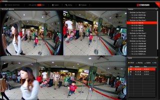 Панорамные видеокамеры, работающие онлайн