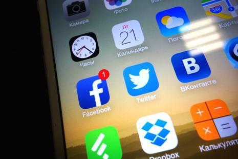 4 года колонии-поселения получил житель Сочи за пропаганду терроризма в соцсетях