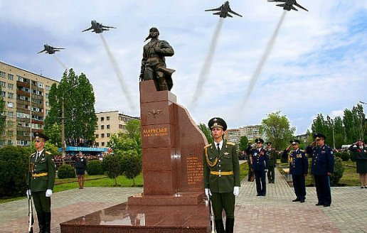 В Камышине отпраздновали 100-летие А. Маресьева