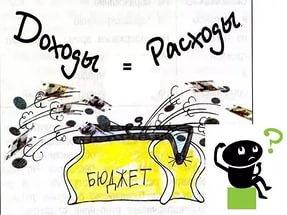 Исполнение бюджета Краснодарского края обсудили на общественных слушаниях