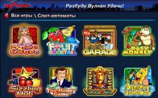 Преимущества видеопокера в Вулкан казино