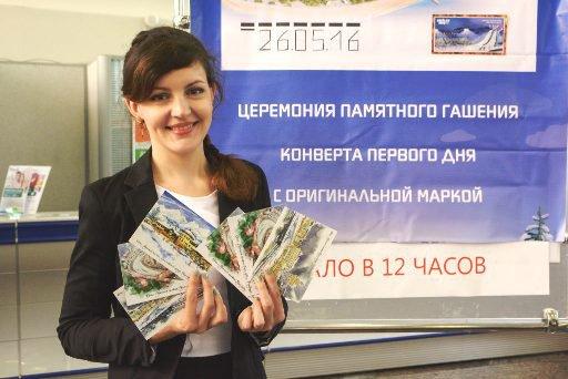 Почтовая марка с изображением лыжного курорта Роза Хутор вышла тиражом 402 тыс. шт.