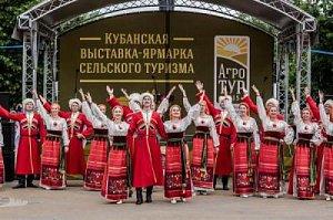 «АгроТУР-2016» показал возможности агротуризма на Кубани