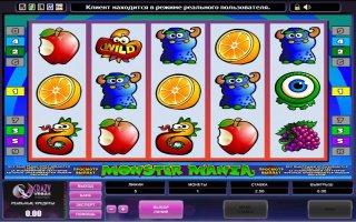 Онлайн казино видеослоты на ставрополье игровые автоматы раздавили бульдозером видео
