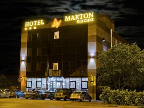 В Ростове к 2018 году откроется четыре гостиницы сети отелей Hotel Marton