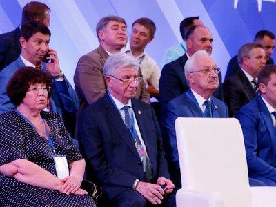 В Краснодаре состоялся партийный форум