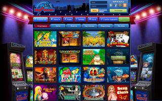 Интернет-казино Вулкан ждет гостей