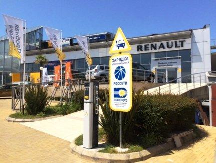Две станции-зарядки для электромобилей появились в Сочи