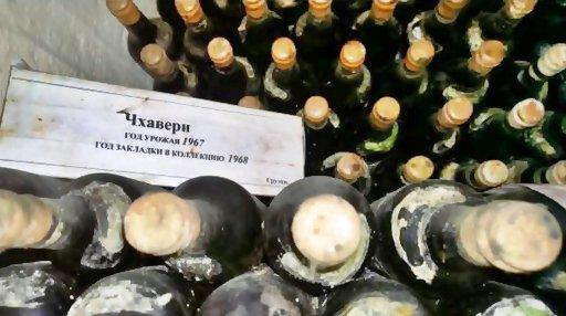 На содержание винной коллекции Краснодарского края требуется 600 тыс. руб.