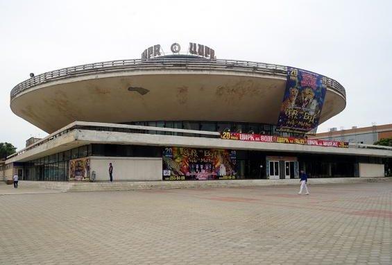 Краснодарский цирк планируют вернуть «Росгосцирку»