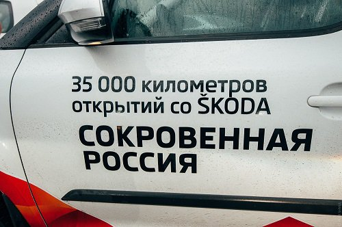 Адыгею посетили участники автопробега «Сокровенная Россия»