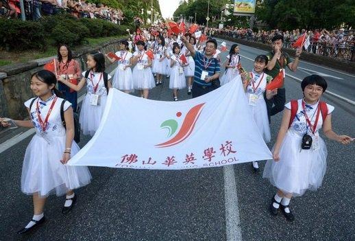 Тысячи хористов со всего мира прошли парадом по улицам Сочи