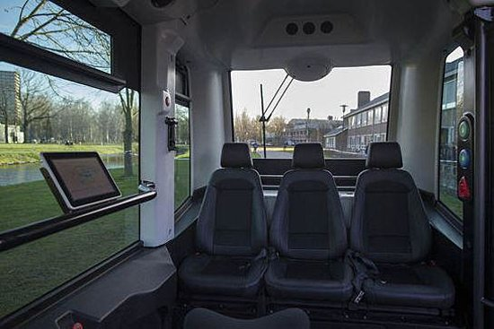 Российский беспилотный автобус представили в Волгограде