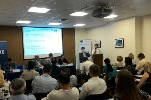 Семинар на тему поддержки экспортеров прошел в краснодарском ВТБ